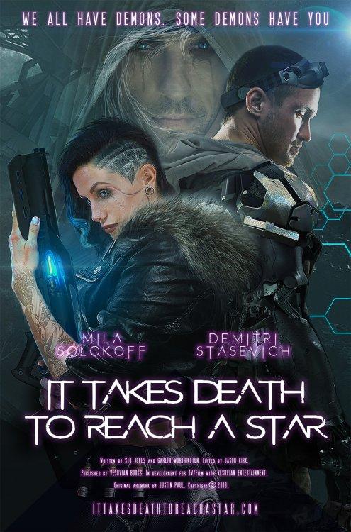 STAR promo poster.jpg